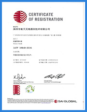 <span>质量管理体系 IATF 16949:2016中文版</span>