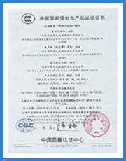 <span><span>213LC 中文3C</span></span>